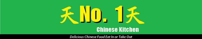 no 1 chinese kitchen